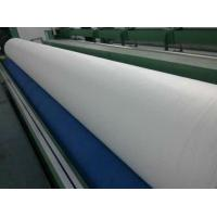Buy cheap PET filament nonwoven geotextile for separation,reinforcement from wholesalers
