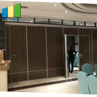 Buy cheap Customized Home Decorative Laser Cut Metal Panel Room Partition Divider from wholesalers