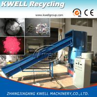 Buy cheap Good Price PE PP Plastic Film Agglomerator, Agglomerating Machine from wholesalers