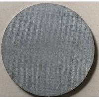 Buy cheap 1 -10 Micron 316L Stainless Steel Sintered Wire Mesh/Sintered disc from wholesalers