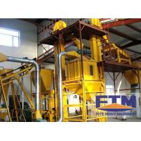 Buy cheap The fuel uses of Small Straw Pellet Mill For Sale product