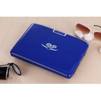 Buy cheap Fancy 7 inch Portable DVD Player with Rotatable Screen TV and Radio Function product