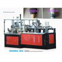 Buy cheap Single / Double Sides PE Paper Cup Sleeve Machine For Cold Drink from wholesalers