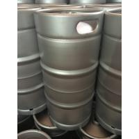 Buy cheap 30L US Slim beer keg from wholesalers
