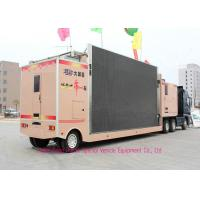 Buy cheap Professional LED Billboard Truck With Lifting System For Outdoor Advertising from wholesalers