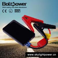 Buy cheap 4 in 1 slim car self starter power bank booster for 2L gasoline engine from wholesalers