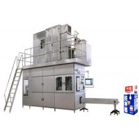 Buy cheap High Speed Beverage Packaging Machine , Aseptic Brick Carton Juice Filling Machine from wholesalers