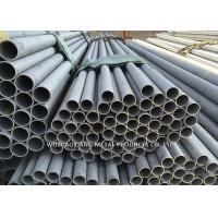 Buy cheap 2205 1.4462 UNS S32205 / S31803 Seamless Industrial  Duplex Stainless Steel Pipe from wholesalers