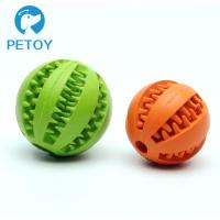 Buy cheap Hard Rubber Chew Toys Ball Dog Treat Chew Toys For Dog Teeth Cleaning from wholesalers