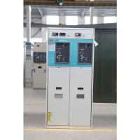 Buy cheap HXGT Series GIS Gas Insulated Switchgear For Power Plant / Combined Substation from wholesalers