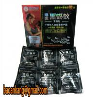 Buy cheap Germany (african) black ant wholesale,Cheap price sex products(male enhancement) adult from wholesalers