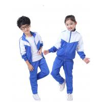 Buy cheap Custom Sports Team Uniforms Anti - Pilling All Grades School Sports Uniforms from wholesalers