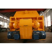Buy cheap High Technology Twin Shaft JS3000 Stationary Concrete Mixer 3000L Concrete Mixer from wholesalers