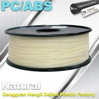 Buy cheap High Hardness Flexible 3d Filament PC / ABS Filament 3mm 1.75mm Filament product