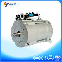 Buy cheap 3kw electric motor for golf car, conversion kit from wholesalers