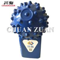Buy cheap New sealed bearing IADC 547 Single Cone Bit 8 1/2in tricone bit cutters for HDD hole opener product