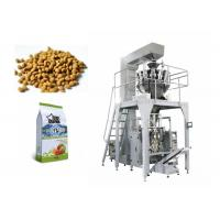 Buy cheap Quad Seal Bag Cat Food / Dog Food / Pet Food Packing Machine With Multi-head Weigher from wholesalers