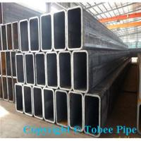 Buy cheap Cold drawn rectangular steel tube from wholesalers