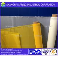 Buy cheap High Tension White Color 110T PolyesterPrinting MeshforTouchScreen product