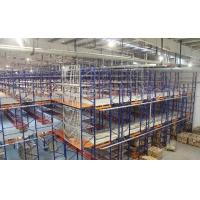 Buy cheap Mezzanine Racking System from wholesalers