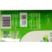 Buy cheap Changes in the digital label printing market drive the development of digital printing from wholesalers