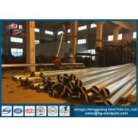 Buy cheap 500KG Loads Galvanized Octagonal Steel Utility Electrical Power Pole For Dakar from wholesalers