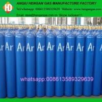 Buy cheap compressed 99.999% purity argon as welding gases from wholesalers