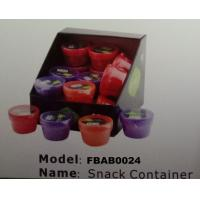 Buy cheap FBAB0024 mini plain color PP plastic snack storage box for peanut jam from wholesalers