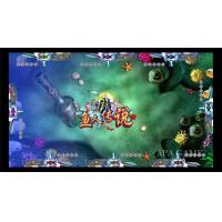 Mermaid Legend Fish Shooting Game Machine For Casino Easy Install 220*125*75cm