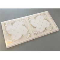 Buy cheap Customized Decorative Waterproof Wall Panels For Bathrooms 25 Cm * 7mm from wholesalers