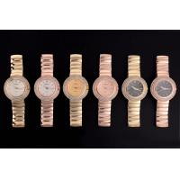 Buy cheap alloy watch geneva flower watch for lady from wholesalers