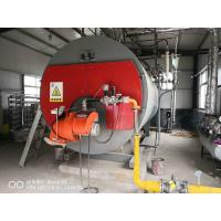 Buy cheap China Best Manufacture High Efficiency Industrial Natural Gas Diesel Oil Dual Fuel Fired Burner Steam Boiler from wholesalers