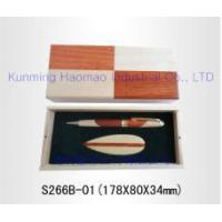 Buy cheap Wooden USB Packaing Boxes product