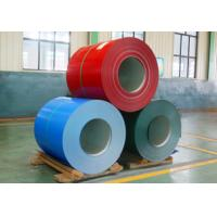 Buy cheap Prepainted galvanized steel coil  china from wholesalers