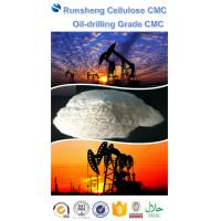 Buy cheap oil drilling grade cmc/ thickener/cellulose ether/Viscosifier/ Manufacture Carboxymethyl Cellulose/cmc lv/ cmc hv from wholesalers