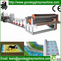Buy cheap plastic foam floor mat for kids Making Machinery from wholesalers