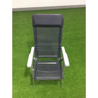 Buy cheap Outdoor Beach Folding Fishing Chair 5 Position Aluminum Sun Beach Chairs product