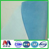 Buy cheap Waterproof Material Breathable Roofing Underlay Membrane from wholesalers