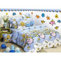 Buy cheap Cartoon Kids Bed Sets from wholesalers