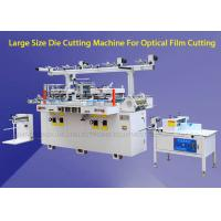 Buy cheap Fully Automatic Hot Stamping Die Cutting Machine For Label , Adhesive Tape from wholesalers