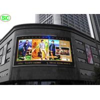 Buy cheap Outdoor P10 RGB Led Video Wall Display with High Refresh Rate from wholesalers