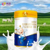 Buy cheap 1-3 Years Olds Baby Formula Goat Milk Powder No Artificial Flavors from wholesalers