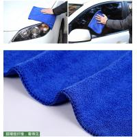 Buy cheap 30*40cm Microfiber Car Washing Towels Microfibre Polishing Cleaning Cloth Wholesale from wholesalers