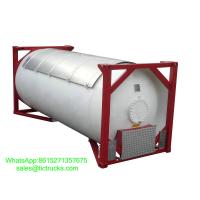Buy cheap 20 feet LPG tank T50 tank container Portable iso Tank Container WhatsApp:8615271357675  Skype:tomsongking from wholesalers