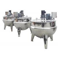 Buy cheap Commercial Food Processing Machine , Stainless Steel Cooking Kettle With Mixer / Cover from wholesalers