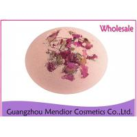 Buy cheap Rose Fragrance Natural Bath Bombs Whitening Essential Oil Bath Salt Ball from wholesalers