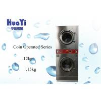 Buy cheap Coin Operated Double Stack Washer Dryer Save Space Commercial Laundry Equipment from wholesalers