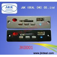 Buy cheap JK0001 Hot SD MMC USB MP3 player card from wholesalers