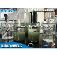 Buy cheap High Performance Color Removal Chemical Decolorizing Coagulant from wholesalers