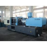 Buy cheap Plastic Forming Machines For Nylon Strip from wholesalers